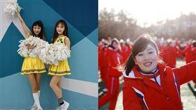 平昌冬奧,冬季奧運,北韓,美女軍團,啦啦隊,南韓 圖/翻攝自法新社