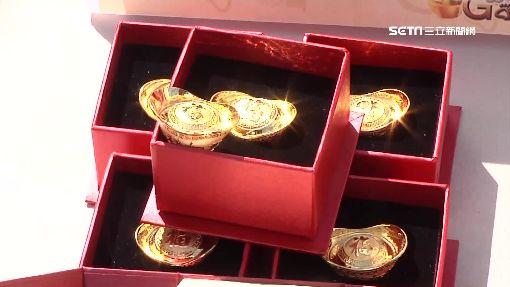 榮幸之神眷顧 他連套2個金元寶價值6萬