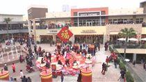 「華泰名品城」慶新年 打造走春地標