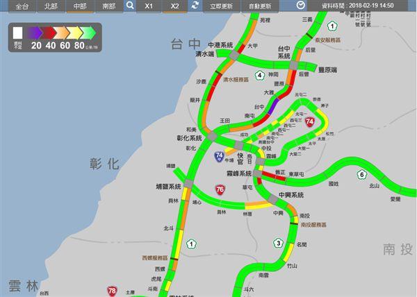 0824 圖/翻攝自高公局