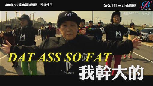 SoulBrat-索布雷特舞團 授權利用