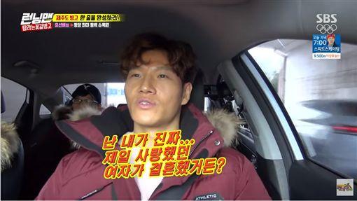 金鍾國、金鐘國、Running Man/YouTube