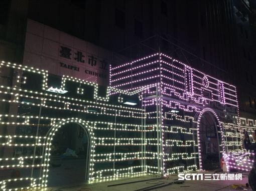 2018台北燈節,狗年。(圖/觀傳局提供)