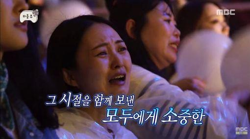 H.O.T,合體,睽違,17年,圖/翻攝自MBC Youtube