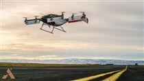 Vahana飛行器。(圖/翻攝Airbus網站)