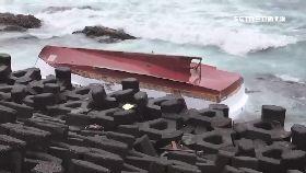 漁船翻落水1300