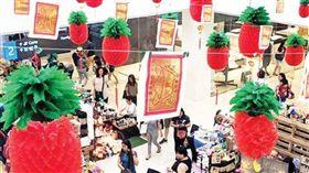 冥紙,裝飾,菲律賓,賣場,馬尼拉,新年,春節,佈置,The Common Good Market 圖/翻攝自菲律賓商報