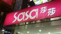 莎莎sasa士林店(圖/取自臉書)
