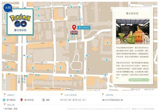 台北燈節,宮廟區花燈,寶可夢地圖。(圖/觀傳局提供)