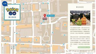 抓寶必備!台北燈節限定寶可夢地圖