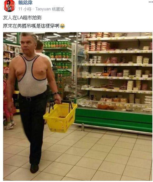 賴銘偉/翻攝自爆料公社
