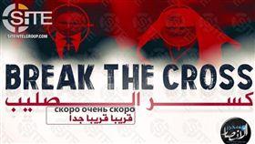 伊斯蘭國IS釋出最新海報,揚言要攻擊英美、俄羅斯(圖/翻攝自siteintelgroup.com)