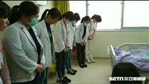 童綜合醫院醫護鞠躬感謝林先生大愛奉獻。(圖/童綜合醫院提供)
