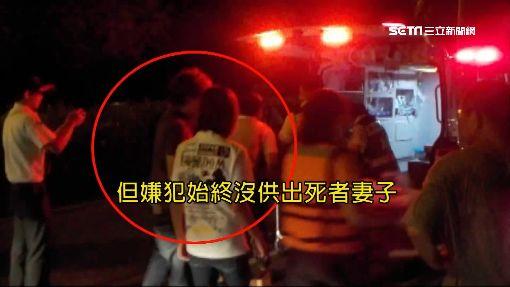 澄清湖車禍詐保千萬害命 嫌犯警面前痛哭