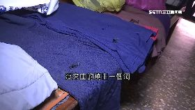 (重案)媽夢兒破褲1800