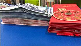 紅包,壓歲錢,註冊,學費,保險,羨慕,幼兒園