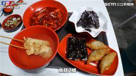 挑戰釜山爆炸辣的辣炒年糕。(圖/翻攝自Mira 미라 咪拉臉書)
