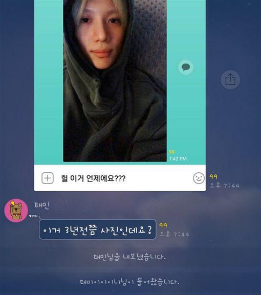 SHINee,泰民,粉絲群/翻攝自推特