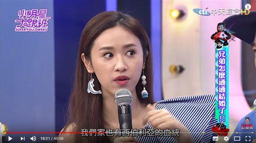吳宗憲 吳姍儒 /翻攝自我愛小明星大跟班youtube