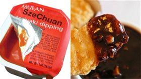 麥克雞塊,麥當勞,四川辣醬,瑞克和莫蒂,Rick and Morty, Szechuan sauce,沾醬 圖/翻攝自推特