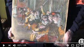 法國,巴黎,畫作,印象派,失竊,竊盜,博物館,美術館(圖/翻攝自DOUANE FRANÇAISE YouTube)https://www.youtube.com/watch?v=_edKMVUFA_k