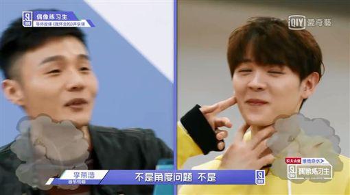 李榮浩,尤長靖/翻攝自愛奇藝