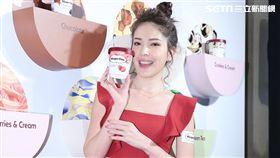 許瑋甯亮麗出席冰淇淋品牌新裝發表會