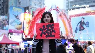 周子瑜來了?台北燈節舞者明星臉爆紅
