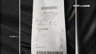 美食街逃稅?買75元便當給2元發票