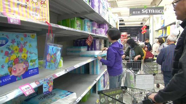 懶人包/搶購最後一波便宜衛生紙 2張圖秒懂哪買最划算 | 生活
