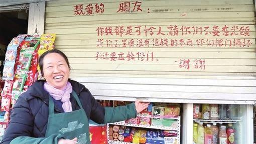 雜貨店鐵捲門寫上3行紅字 小偷奇蹟不來了 圖/翻攝自春城晚報
