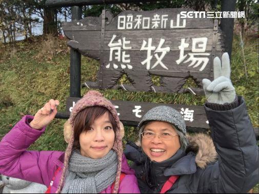 旅行,出遊,廢物,基隆游太太,高寶書版,出國,爸媽