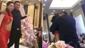 大陸婚宴公公搶吻媳婦。(圖/取自《虎撲社區》)
