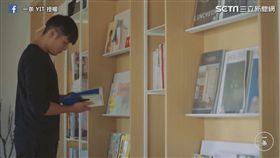 圖書館裡提供400多種國內外的雜誌