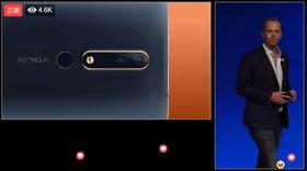 Nokia 翻攝影片 Nokia 7+