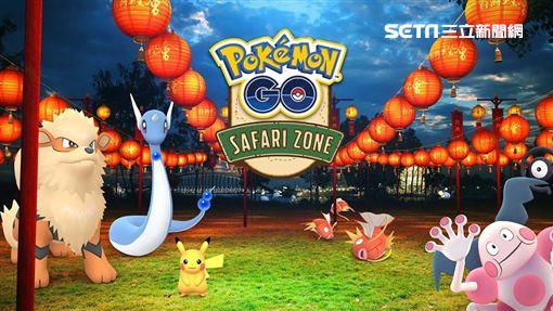 2018台灣燈會,Pokémon GO,燈會,寶可夢,張花冠,稀有怪,金色鯉魚王