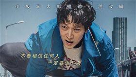 姜棟元主演電影《宅配男逃亡曲》,2018年3月9日在台上映。(圖/車庫娛樂提供)
