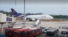 泰國普吉機場(圖/翻攝自Google Map)