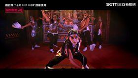 「鐵四帝T.S.D舞團」結合傳統與潮流,自創家將街舞。
