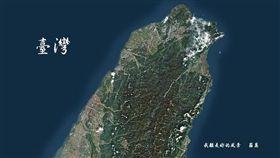 台灣,福衛五號,衛星,國家實驗研究院,科技部,太空中心/國家實驗研究院網站