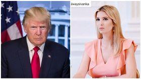川普與女兒伊凡卡,Ivanka Trump(合成圖/翻攝自伊凡卡ig、川普臉書)