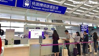 機場捷運:機場站首班車提早15分鐘