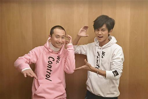 浩角翔起 浩子 阿翔/翻攝自微博