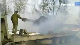 俄戰車糗翻1600