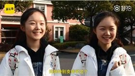 上海,雙胞胎,上海體育學院,藝考,面試,考官 圖/翻攝自梨視頻