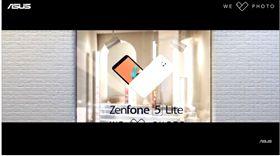 ASUS ZenFone 5 / 5Z 華碩 翻攝直播影片