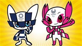 ▲東京奧運吉祥物正式出爐。(圖/翻攝自東京奧運臉書)