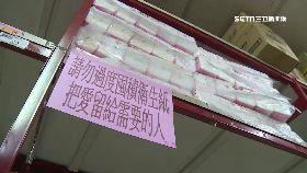 a捐血送衛紙1200