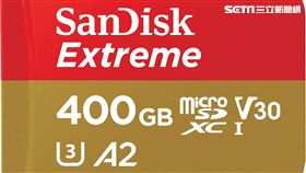 記憶卡,Western Digital,MWC,UHS-I快閃記憶卡,SanDisk,威騰