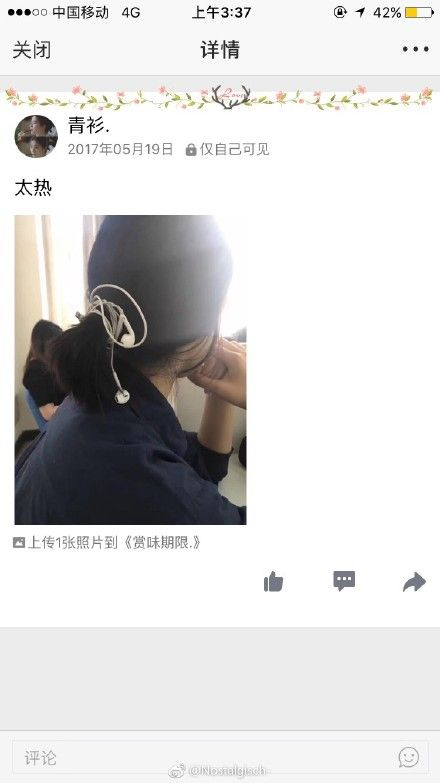 孫怡充電線當髮圈,翻攝自微博